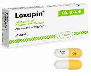 Acheter Loxitane générique pas cher|Loxapine sans